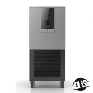 The One H 512TS Multi-functionele blast chiller